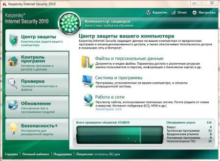 Касперский Internet Security 2010