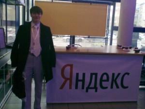 Артём Ющенко