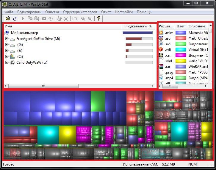 Типы файлов WinDirStat