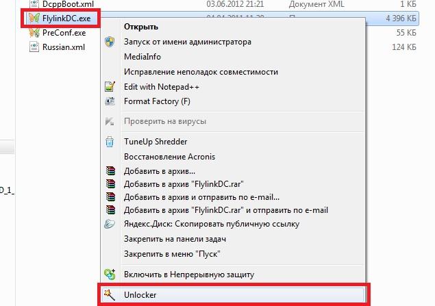 Unlocker работа с файлом