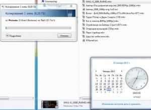 Время начала копирования файла