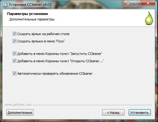 Выбор диска установки