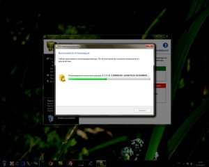 Оптимизация системного реестра Registry Lite