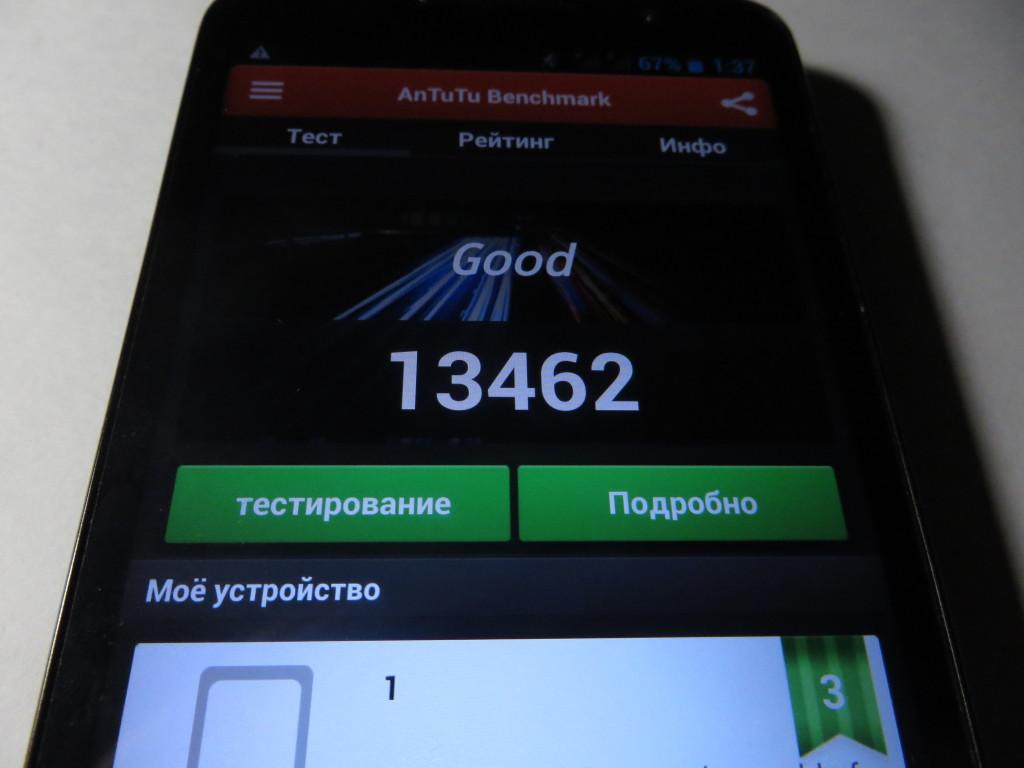 IMG_1172