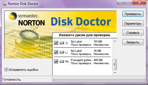 Norton Disk Doctor главное окно