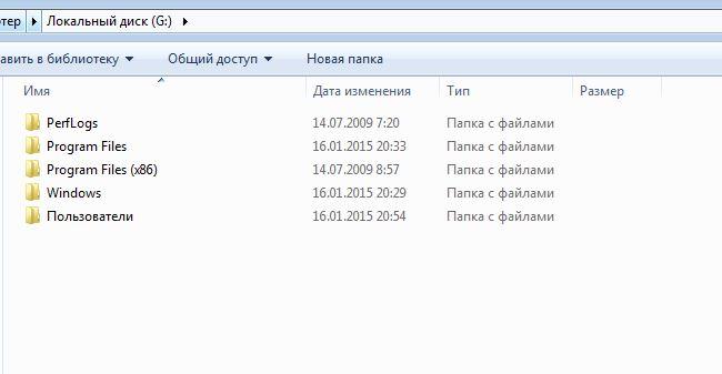 Windows успешно скопирована