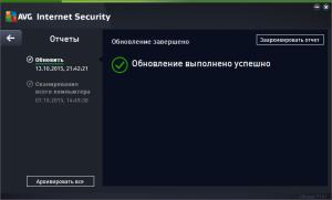 AVG Internet Security 2015 обновление антивирусных баз