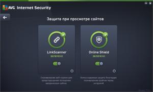 AVG Internet Security 2015 веб