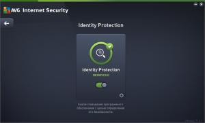 AVG Internet Security 2015 эвристический анализ