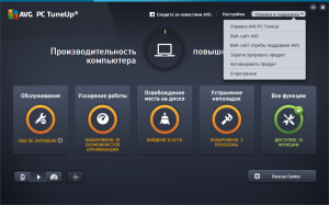 AVG PC TuneUp  главное окно - справка