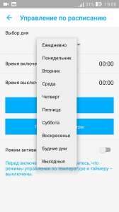 Screenshot_2016-09-02-19-00-50