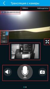 Вертикальный режим просмотра видео