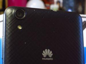 Задняя крышка Huawei Y6II