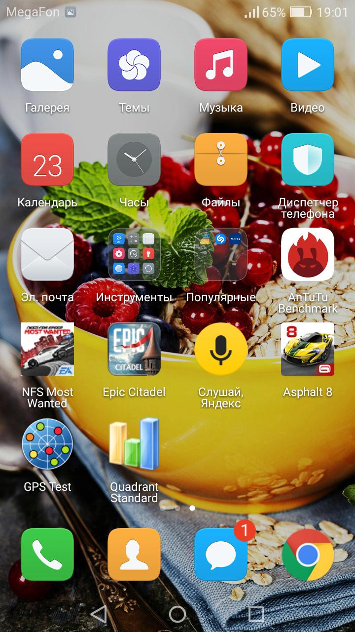 Интерфейс Huawei Y6II