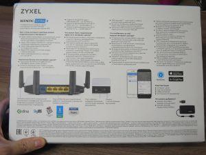 Wi-Fi роуетр Zyxel Keenetic Extra II