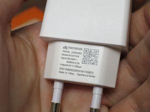 Зарядное устройство смартфона Q4101 Bolt Warrior 1 Plus