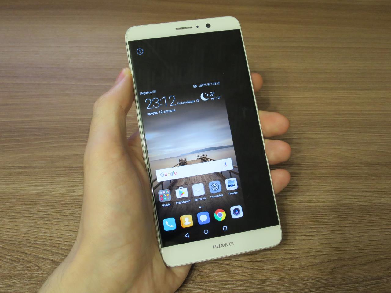 Управление одной рукой в Huawei Mate 9