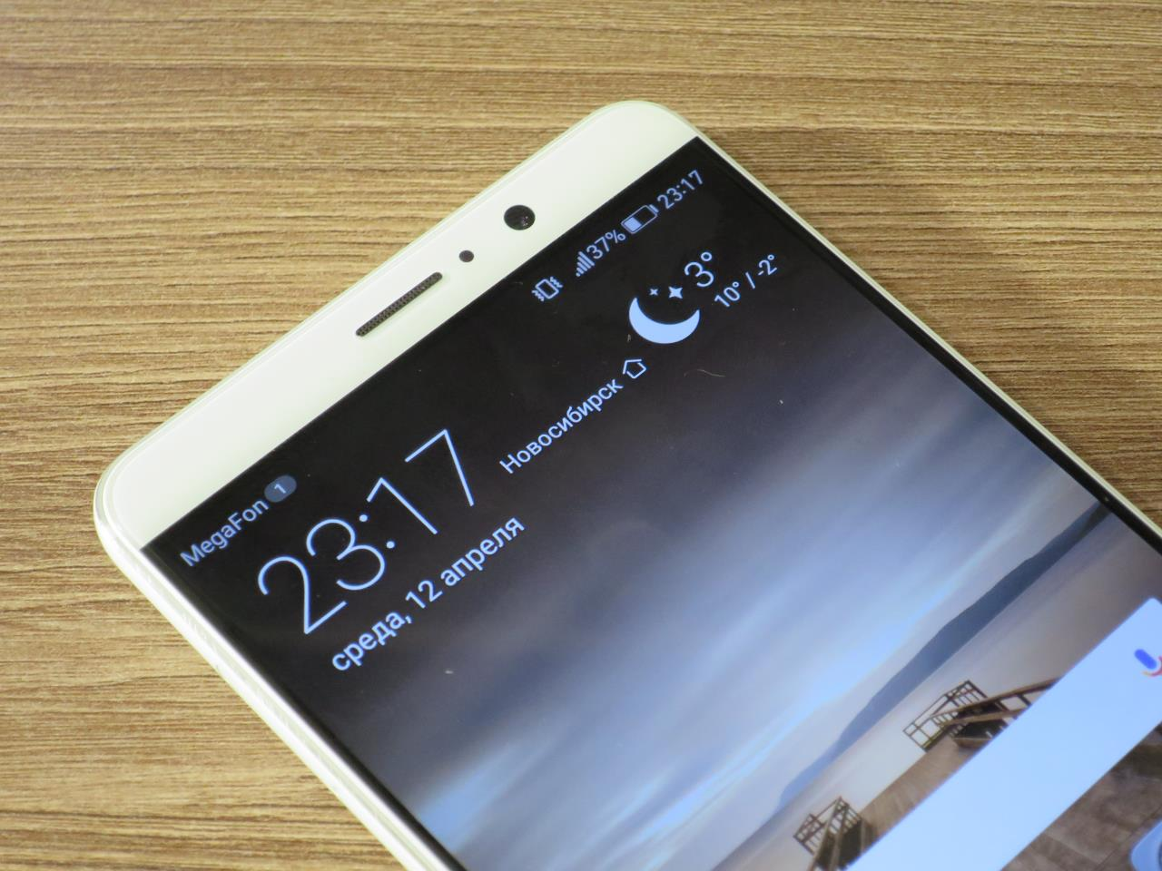 Лицевая часть Huawei Mate 9