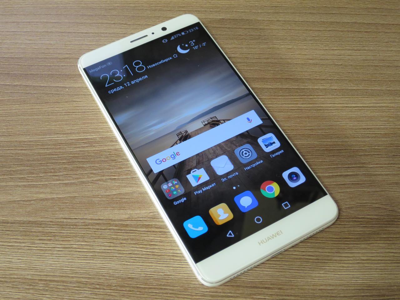 Смартфон Huawei Mate 9