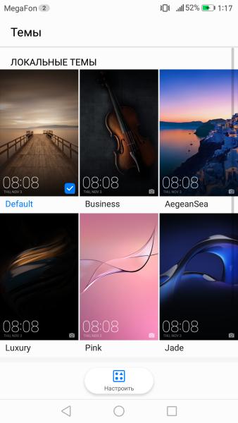 Темы оформления смартфона Huawei Mate 9