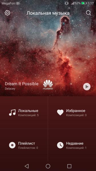 Встроенный аудио плеер в Huawei Mate 9