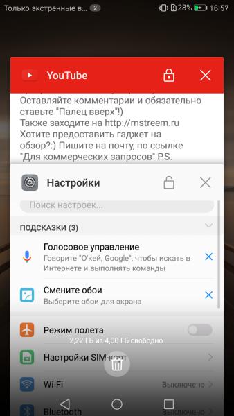 Многозадачность Huawei Mate 9