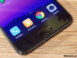 Сканер отпечатка пальцев Huawei P10 Plus