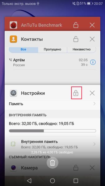 Многозадачность смартфона Honor 8 Lite