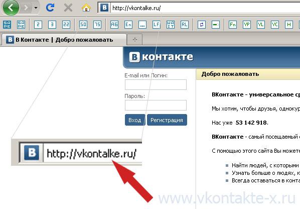 Обращайте внимание на адреса сайтов и отправителей e-mail писем