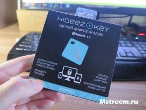 Единый цифровой ключ Hideez