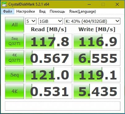 Тест в CrystalDiskMark Adata HD710 Pro