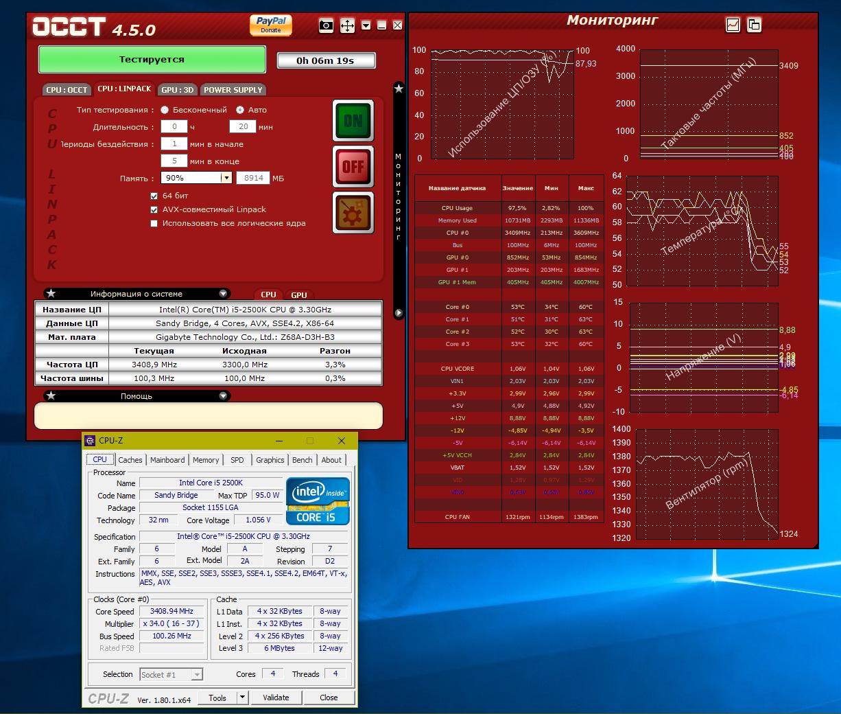 Intel Core i5 2500K (стоковая частота)