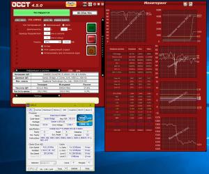 Intel Core i5 2500K (разгон 4.2)