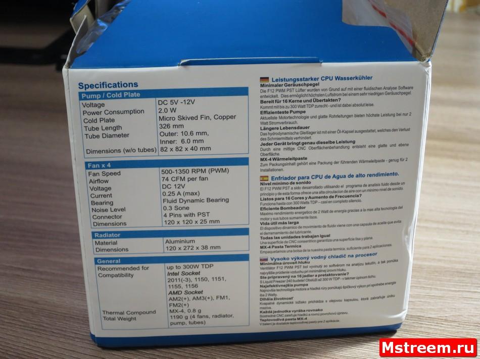 Технические характеристики водяного охлаждения Arctic Freezer 240