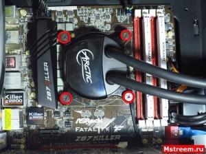 Закрепление помпы Arctic Freezer 240 на разъёме процессора