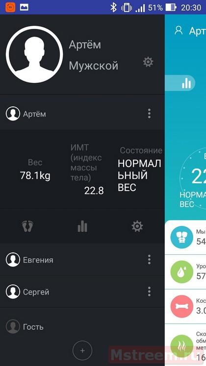 Добавление нового пользователя. Умные весы MGB Body Fat