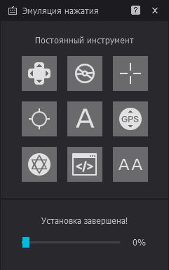 Эмуляция нажатий в Android играх. NoxPlayer