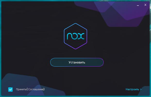 Установка эмулятора Android NoxPlayer