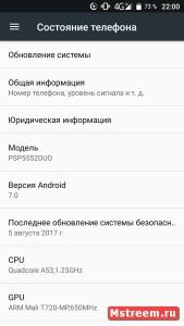 Screenshot_20171222-220027