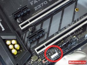 Контроллер светодиодной RGB ленты