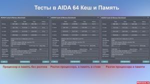 Aida64 Core i5 8600K. ASRock Fatal1ty Z370 Gaming K6