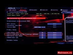 Тайминги оперативной памяти. ASRock Fatal1ty Z370 Gaming K6