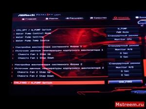 Настройка вентиляторов в UEFI. ASRock Fatal1ty Z370 Gaming K6