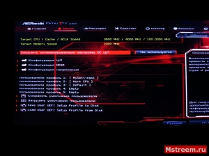 UEFI, Вкладка Разгон. ASRock Fatal1ty Z370 Gaming K6