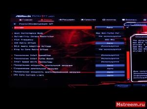UEFI, Конфигурация ЦП. ASRock Fatal1ty Z370 Gaming K6