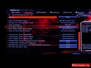 AVX Offset процессора. ASRock Fatal1ty Z370 Gaming K6