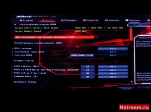 UEFI, Настройка оперативной памяти. ASRock Fatal1ty Z370 Gaming K6