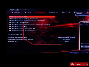 UEFI, Вкладка Расширенные. ASRock Fatal1ty Z370 Gaming K6
