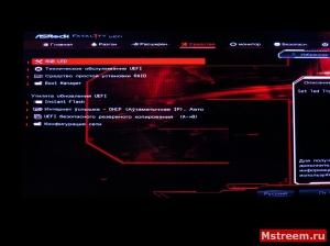 UEFI, Вкладка Средство. ASRock Fatal1ty Z370 Gaming K6