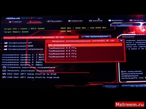 Предустановки разгона процессора. ASRock Fatal1ty Z370 Gaming K6